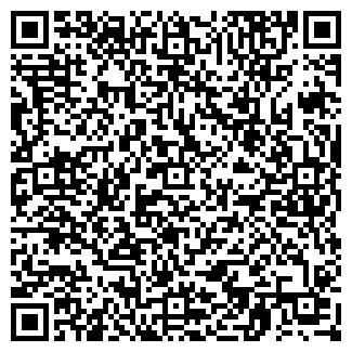 QR-код с контактной информацией организации ДЕЛЬТА-ГАЗ