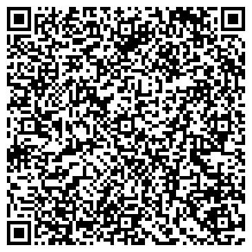 QR-код с контактной информацией организации СЕЛЬСКОХОЗЯЙСТВЕННЫЙ ПРОИЗВОДСТВЕННЫЙ КООПЕРАТИВ КУЛИКОВСКИЙ