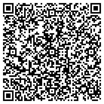 QR-код с контактной информацией организации ДРЯЗГИНСКАЯ ОПЫТНАЯ СТАНЦИЯ