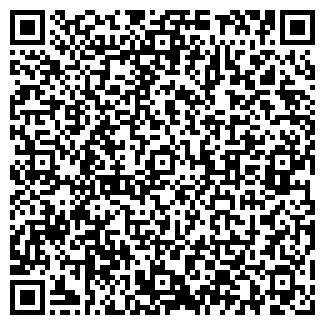 QR-код с контактной информацией организации ЭКОЛОГ ВСУЗ, ОАО