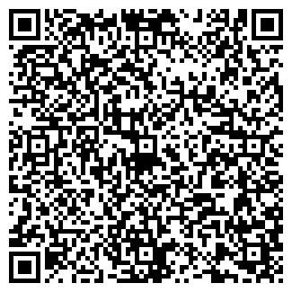 QR-код с контактной информацией организации ВЕРХНЕЛЮБАЖСКИЙ ПЕНЬКОЗАВОД