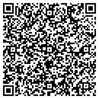 QR-код с контактной информацией организации ФАТЕЖСКИЙ РАЙПИЩЕКОМБИНАТ