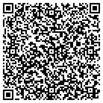 QR-код с контактной информацией организации БРЯНСКШИФЕР, ОАО