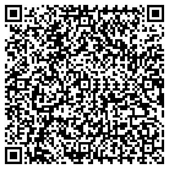 QR-код с контактной информацией организации ТЕМП ЗАВОД, ОАО
