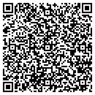 QR-код с контактной информацией организации СМУ-8, ОАО
