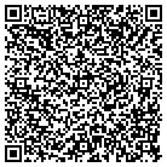 QR-код с контактной информацией организации № 9 ХВАСТОВИЧСКАЯ ПМК