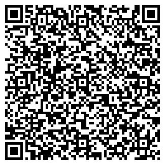 QR-код с контактной информацией организации ХВАСТОВИЧСКАЯ РАЙОННАЯ АПТЕКА