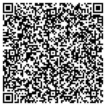 QR-код с контактной информацией организации КОНДИТЕРСКАЯ ФАБРИКА АЛМАЗ, ООО