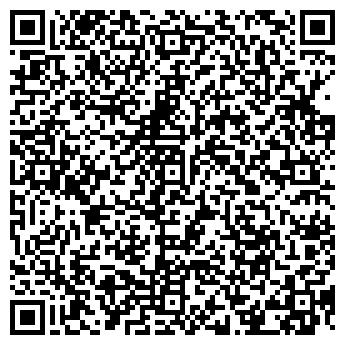 QR-код с контактной информацией организации КОЛЛЕКТИВНОЕ ПРЕДПРИЯТИЕ ВВЕДЕНКА