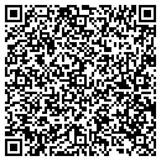 QR-код с контактной информацией организации ПУТЬ РЫБАКА, ТОО