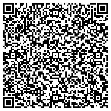 QR-код с контактной информацией организации № 56 АПТЕКА ФИЛИАЛ ХОХОЛЬСКОГО ГУП ФАРМАЦИЯ