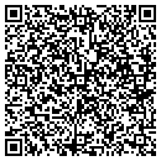 QR-код с контактной информацией организации СКУРАТОВСКИЙ