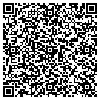 QR-код с контактной информацией организации СБ РФ № 2654