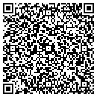 QR-код с контактной информацией организации ЧЕРНСКОЕ РАЙПО