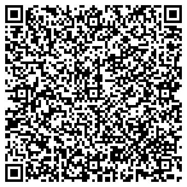 QR-код с контактной информацией организации РАСЧЕТНО-КАССОВЫЙ ЦЕНТР ЧЕРНЬ