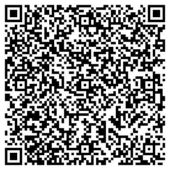 QR-код с контактной информацией организации ЧЕРНСКОЕ ДОРОЖНОЕ РСУ