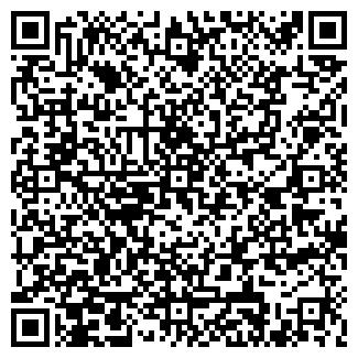 QR-код с контактной информацией организации ОБЖИГ КООПЕРАТИВ