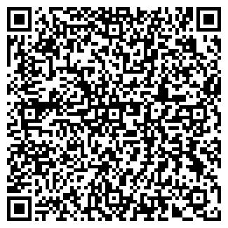 QR-код с контактной информацией организации ГОРБИ АГРОФИРМА