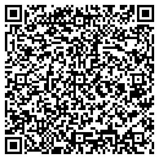 QR-код с контактной информацией организации ПРОБУЖДЕНИЕ, ЗАО