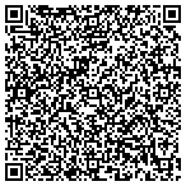 QR-код с контактной информацией организации КРИСТАЛЛ ПРОИЗВОДСТВЕННЫЙ КООПЕРАТИВ