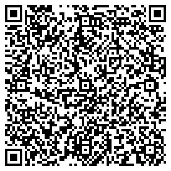 QR-код с контактной информацией организации МАЛОТРОИЦКАЯ УЧАСТКОВАЯ БОЛЬНИЦА