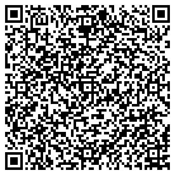 QR-код с контактной информацией организации ЧЕРНЯНСКОЕ РЕМОНТНО-СТРОИТЕЛЬНОЕ ПОДРАЗДЕЛЕНИЕ