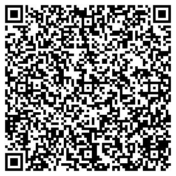QR-код с контактной информацией организации ОСКОЛМОНТАЖ ГП