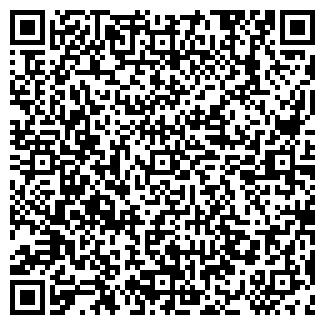 QR-код с контактной информацией организации ЭКСМАШ, ОАО
