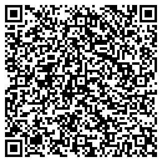 QR-код с контактной информацией организации ТОО ПУТЬ ЛЕНИНА