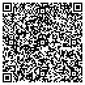 QR-код с контактной информацией организации ЗЕБЛЯКИ-2