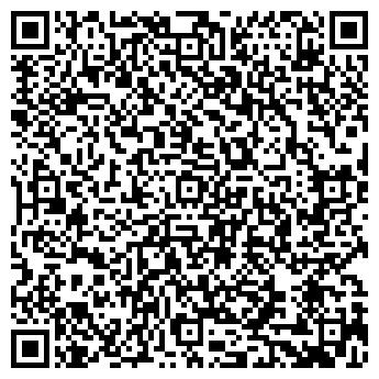 QR-код с контактной информацией организации База отдыха «Ветлуга»
