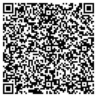 QR-код с контактной информацией организации ТОО ЗАБОЛОТЬЕ