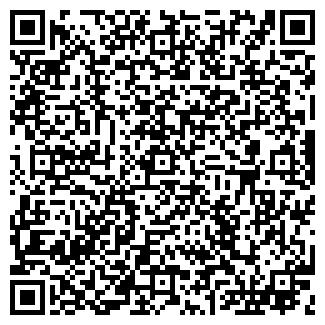 QR-код с контактной информацией организации ТОО ПОБЕДА