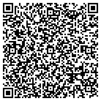 QR-код с контактной информацией организации ВЕТЛЕЧЕБНИЦА РАЙОНА
