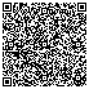 QR-код с контактной информацией организации АДМИНИСТРАЦИЯ ГОРОДСКАЯ
