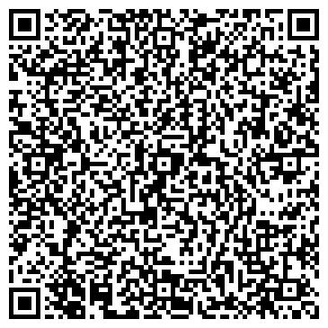 QR-код с контактной информацией организации РАСЧЕТНО-КАССОВЫЙ ЦЕНТР ШАРЬЯ