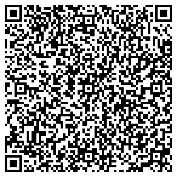 QR-код с контактной информацией организации КОМБИНАТ МОЛОЧНЫХ ПРОДУКТОВ, МУП