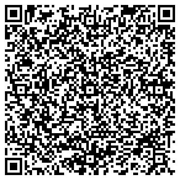 QR-код с контактной информацией организации ТОВАРЫ ДЛЯ ДЕТЕЙ МАГАЗИН № 39
