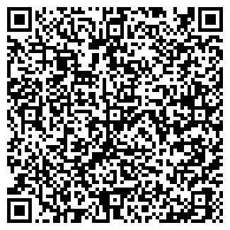 QR-код с контактной информацией организации ШЕБЕКИНСКИЙ РУС