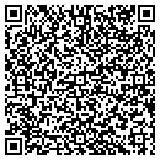 QR-код с контактной информацией организации ГАСТРОНОМ № 1