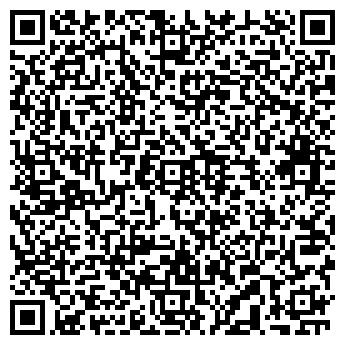 QR-код с контактной информацией организации БЕЛ ТРЕЙД, ООО