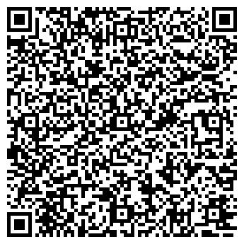 QR-код с контактной информацией организации ЭЛИТА ПРЕДПРИЯТИЕ ВОИ