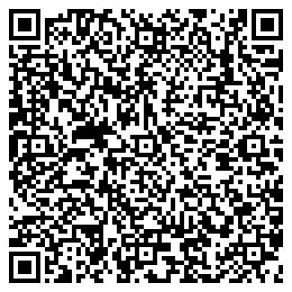 QR-код с контактной информацией организации СПО ЛИМИТЕД