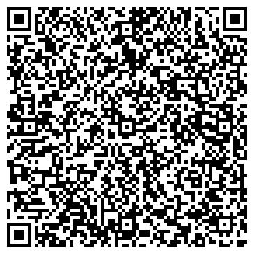 QR-код с контактной информацией организации ШЕБЕКИНСКИЙ КАРТОН, ООО