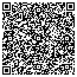 QR-код с контактной информацией организации ООО ДЕКСАН