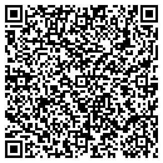 QR-код с контактной информацией организации ДЕКСАН, ООО