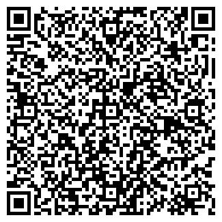 QR-код с контактной информацией организации ОЛЕОХИМ