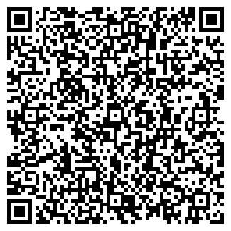 QR-код с контактной информацией организации КАРБОН, ЗАО