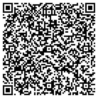 QR-код с контактной информацией организации СТИРОПЛЕКС, ООО