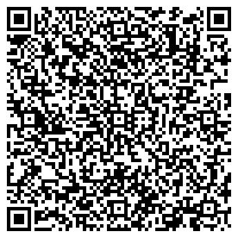 QR-код с контактной информацией организации ДОБРА-КРАСКА, ООО